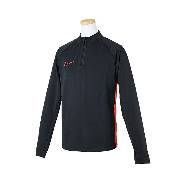 Nike Dry-Fit Academy Top Boys